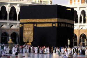 the Islamic pilgrimage to Meccav