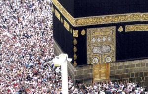 تقوم قمری مناسب برای مسلمانان